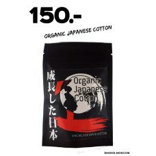 Organic Japanese Cotton